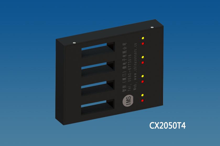 CX2050 多通道计数传感器
